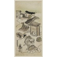 Nishimura Shigenaga: Winter: Storing the Cleaned Rice (Fuyu, Kome osame no zu), from the series Farmers in the Four Seasons (Shiki no hyakusho) - Museum of Fine Arts