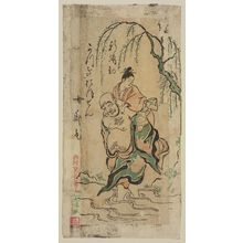 西村重長: Hotei Carrying a Woman across a stream - ボストン美術館