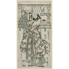 Ishikawa Toyonobu: Center sheet (Chû), from A Triptych of Young Men (Wakashû sanpuku tsui) - Museum of Fine Arts