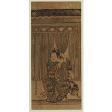 Ishikawa Toyonobu: Child and Dog with Rope Curtain - Museum of Fine Arts