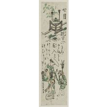 Ishikawa Toyonobu: The Seventh Month (Shichigatsu): The Tanabata Festival, from an untitled series of Twelve Months - Museum of Fine Arts