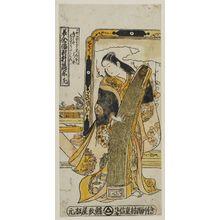 西村重信: Izutsu no Mae, Proper Left Sheet (Hidari) of A Triptych of Beauties (Bijin sanpukutsui) - ボストン美術館