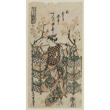 Ishikawa Toyonobu: Flower Vendor (Hanauri), Left Sheet of a Triptych (Sanpukutsui hidari) - Museum of Fine Arts