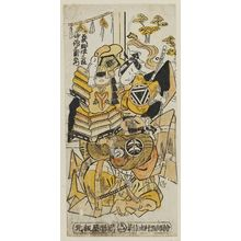 Nishimura Shigenobu: Actors Ogino Isaburo and Nakajima Mihoemon - Museum of Fine Arts