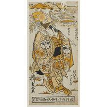 Nishimura Shigenobu: Actor Segawa Kikunojô - Museum of Fine Arts