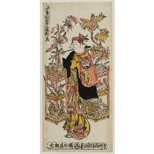 西村重信: Right sheet of a triptych entitled: Shiki-no-hana Uri San Buku-tsui - ボストン美術館