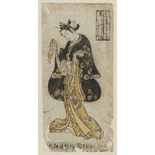 Nishimura Shigenobu: Standing yujo tying her obi - Museum of Fine Arts