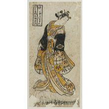 Nishimura Shigenobu: Standing yujo - Museum of Fine Arts