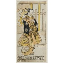 西村重信: Courtesan of Osaka, from a triptych of Courtesans of the Three Cities - ボストン美術館