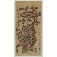 石川豊信: Maple Leaves, center sheet of A Triptych of Shared Umbrellas (Aigasa sanpuku tsui) - ボストン美術館
