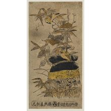 西村重信: Rice-stack and birds; chrysanthemums, morning glory and bamboo - ボストン美術館