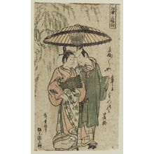 Ishikawa Toyonobu: Couple under Willow, one sheet of A Triptych of Shared Umbrellas (Aigasa sanpuku tsui) - Museum of Fine Arts