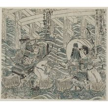 石川豊信: Battle in the Uji River between Tawara Matataro (R), and Sasaki Shiro (Takatsuna) (C) Benizuri-e. Series; Ujigawa Musha Sampuku-tsui (Uji River Warriors, Set of Three). - ボストン美術館