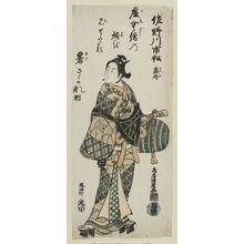 Torii Kiyohiro: Actor Sanogawa Ichimatsu as Karigane Bunshichi - Museum of Fine Arts