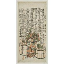Torii Kiyohiro: Actor Ichimura Kamezô - Museum of Fine Arts