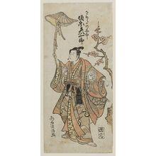 Torii Kiyomitsu: Actor Bando Hikosaburô as Sanada no Yoichi - Museum of Fine Arts