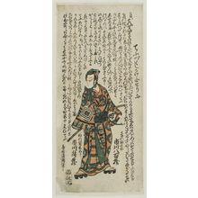 鳥居清満: Actor Ichikawa Danjuro II - ボストン美術館