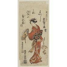 鳥居清満: Actor Segawa Kikunojô II as Seryômura Okiku - ボストン美術館