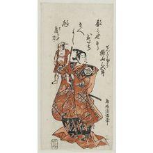 Torii Kiyomitsu: Actor Ichikawa Kamezô - Museum of Fine Arts