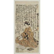 Torii Kiyomitsu: Actor Hakawa Hasse - Museum of Fine Arts