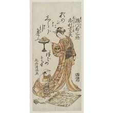 Torii Kiyomitsu: Actors Segawa Kikunojô II and Nakamura Kamezô - Museum of Fine Arts