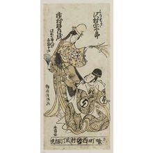 Torii Kiyomitsu: Actors Sawamura Sojuro II as Yorimasa and Ichimura Uzaemon IX as Makomo no mae - Museum of Fine Arts