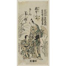 鳥居清満: Actors Ichimura Kamezô as Abe no Yasuna and Ichimura Kichigorô as the Abe child (Abe no dôji) - ボストン美術館