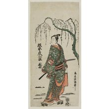 Torii Kiyomitsu: Actor Bando Hikosaburô, also called Shinsui - Museum of Fine Arts