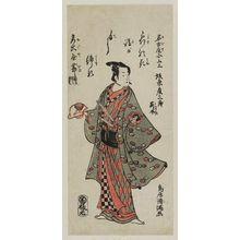 Torii Kiyomitsu: Actor Bando Hikosaburo - Museum of Fine Arts