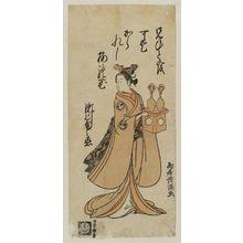 Torii Kiyomitsu: Actor Segawa Kikunojô II - Museum of Fine Arts