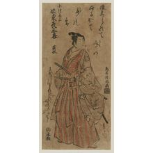 鳥居清満: Actor Bandô Hikosaburô as Koshô Kichiza - ボストン美術館