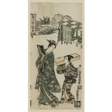 鳥居清満: Right sheet from the triptych Girls of Fukagawa (Fukagawa musume sanpukutsui) - ボストン美術館