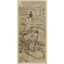 Torii Kiyotsune: Minamoto no Ushiwakamaru and Musashibo Benkei on Gojo Bridge - Museum of Fine Arts