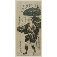 Torii Kiyomitsu: Man holding umbrella and boxes on bar across his shoulder - Museum of Fine Arts
