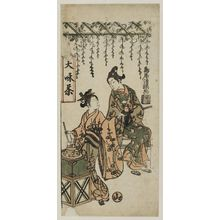 Torii Kiyomitsu: Woman serving tea to a seated guest - Museum of Fine Arts