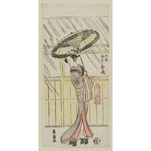 Torii Kiyotsune: Actor Yamashita Kinsaku II as Akoya - Museum of Fine Arts