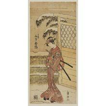 Torii Kiyotsune: Actor Yamashita Kinsaku II as Tonase - Museum of Fine Arts