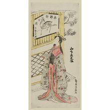 Torii Kiyotsune: Actor Yamashita Kyonosuke - Museum of Fine Arts