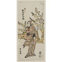 Torii Kiyotsune: Actor Matsumoto Koshiro III as Seijuro - Museum of Fine Arts
