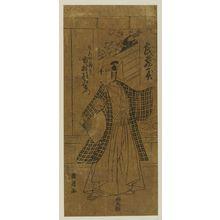 Torii Kiyotsune: Actor Ichimura Uzaemon as Kon'ya Tokubei - Museum of Fine Arts