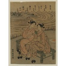 山本義信: Poem by Teika, from the series Three Evening Poems (Sanseki [no] uchi) - ボストン美術館