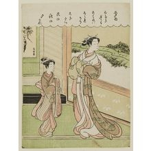 山本義信: Poem by Saigyô Hôshi, from the series Three Evening Poems (Sanseki no uchi) - ボストン美術館