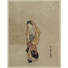 Ishikawa Toyonobu: Young Woman in High Geta - Museum of Fine Arts