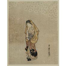 石川豊信: Young Woman in High Geta - ボストン美術館