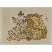 Komatsuken: Young Man as the Bodhisattva Monju - ボストン美術館
