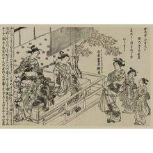 Suzuki Harunobu: Courtesans and musician by cherry tree - Museum of Fine Arts