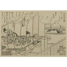 Suzuki Harunobu: Two girls inside a mosquito netting - Museum of Fine Arts