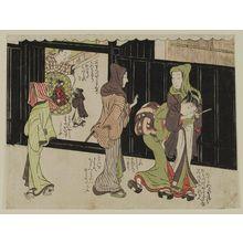 Isoda Koryusai: Haikai meoto Mane'emon 6 - Museum of Fine Arts