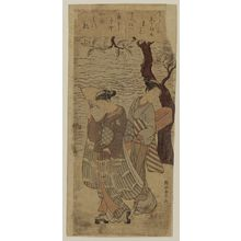 Suzuki Harunobu: Geisha and Attendant on Riverbank - Museum of Fine Arts