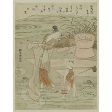 Suzuki Harunobu: The Chôfu Jewel River (Chôfu no Tamagawa), from an untitled series of Six Jewel Rivers (Mu Tamagawa) - Museum of Fine Arts